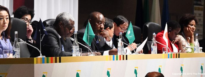 Cyril Ramaphosa Attends the South-Africa Japan Business Forum in Yokahama